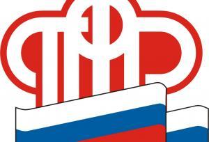 Logo PFRF