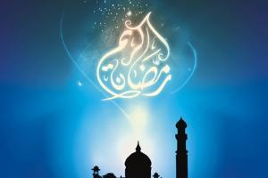 ramadan-mubarak 0