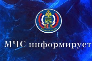 inspektory-centra-gims-preduprezhdayut-pod-snegom-na-ldu-vodoemov-skryvayutsya-promoiny 1612518634386791223  2000x2000