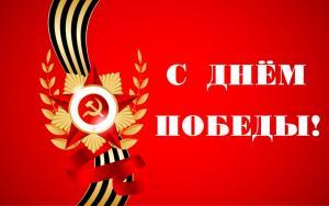 kartinki24 ru may 9 30